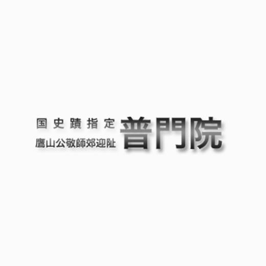 東日本大震災 2018