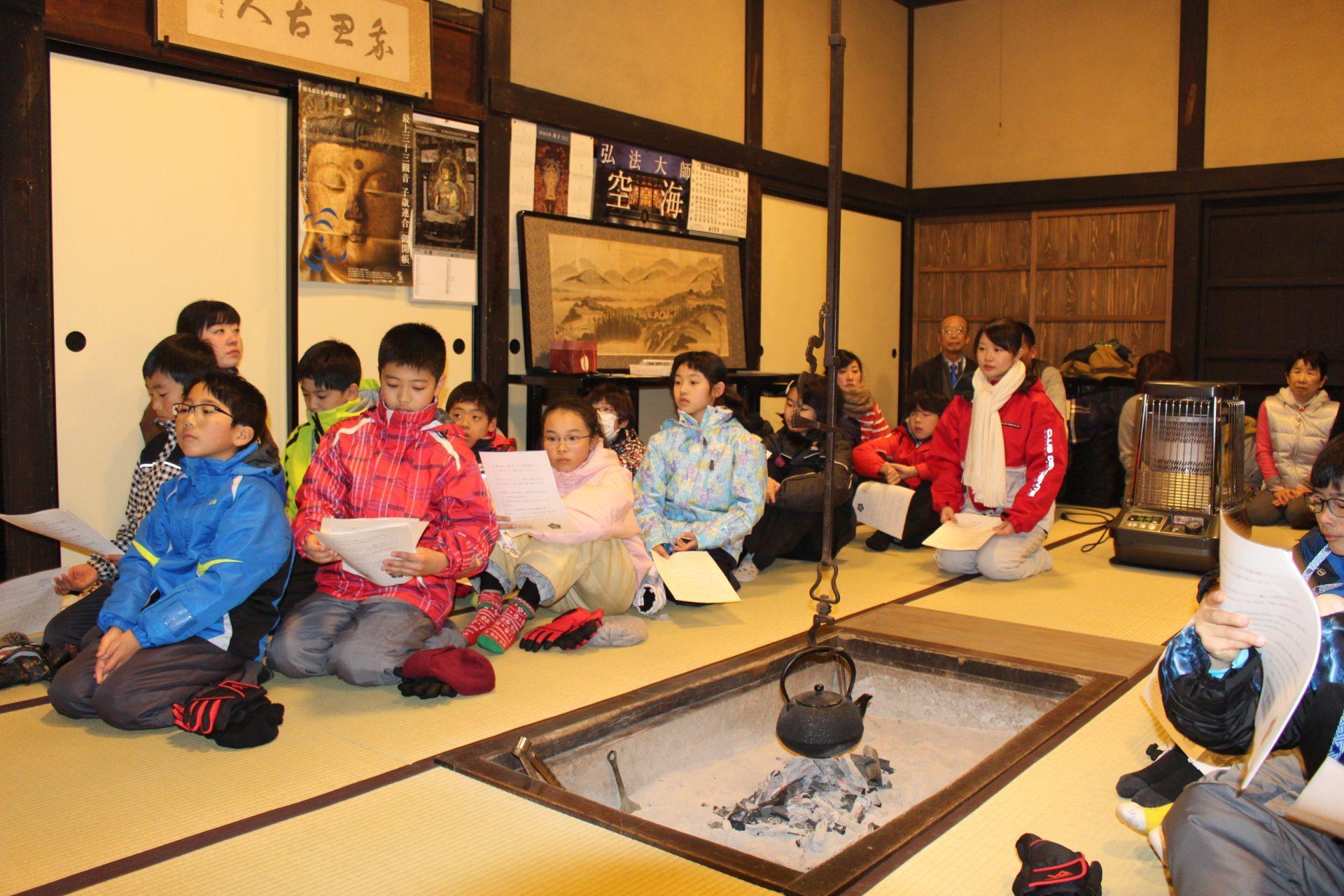 東海市より小学生参拝(2020年 2月8日)
