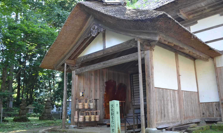 上杉鷹山公が使用した玄関