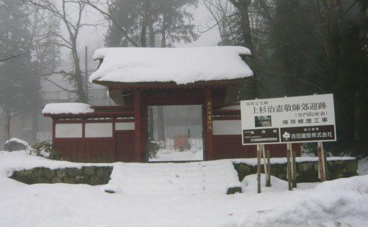 冬の普門院