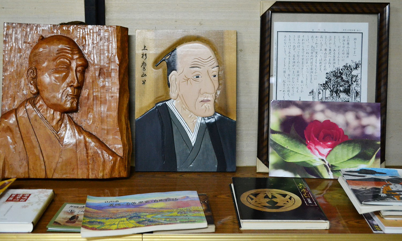 上杉鷹山公の肖像